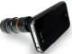 Werbung | iPhone 4 Zoom-Objektiv 8-fach – Aufsteckbares Objektiv für iPhone 4/4S