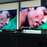 Werbung | LG Produktpräsentation in der BayArena #LGFankurve