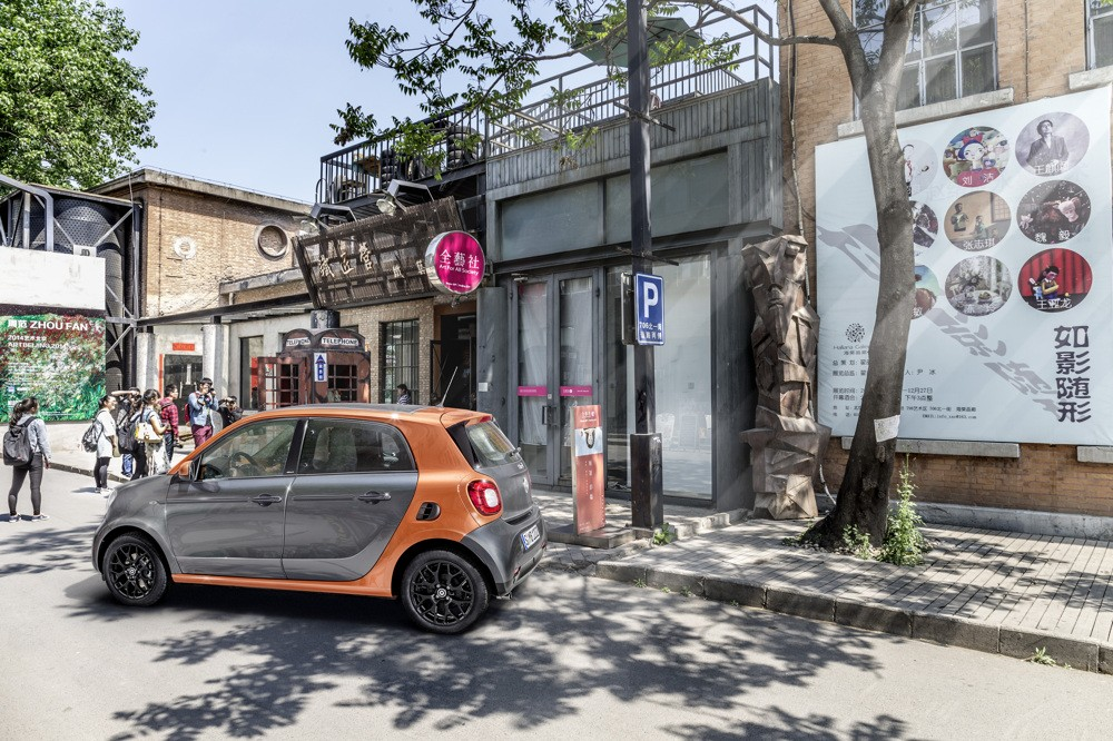 Der neue smart forfour, 2014