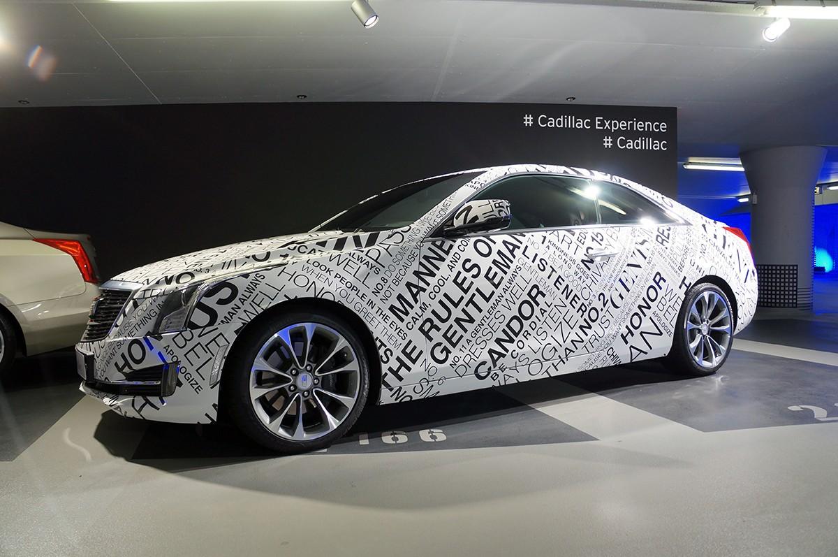 Das neue ATS Coupé von Cadillac – #CadillacExperience in Berlin