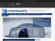 SnagIt Tool zum Erstellen, Bearbeiten und Verwalten von Screenshots