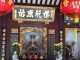 Thian Hock Keng Temple – Ältester chinesischer Tempel in Singapur #CelebrateSG50