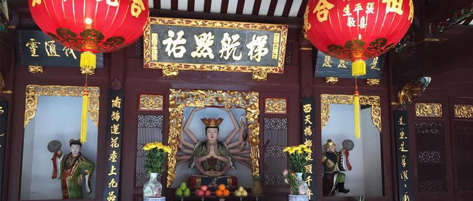 Thian Hock Keng Temple – Ältester chinesischer Tempel in Singapur #CelebrateSG50