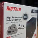 Werbung | Buffalo LinkStation 520 – NAS-System im Test