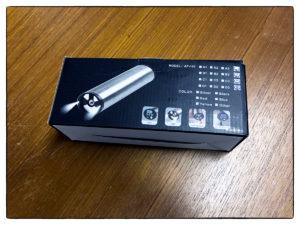 Werbung | Aufladbare Luftpumpe mit Druckanzeige – Nie mehr anstrengen beim Aufpumpen