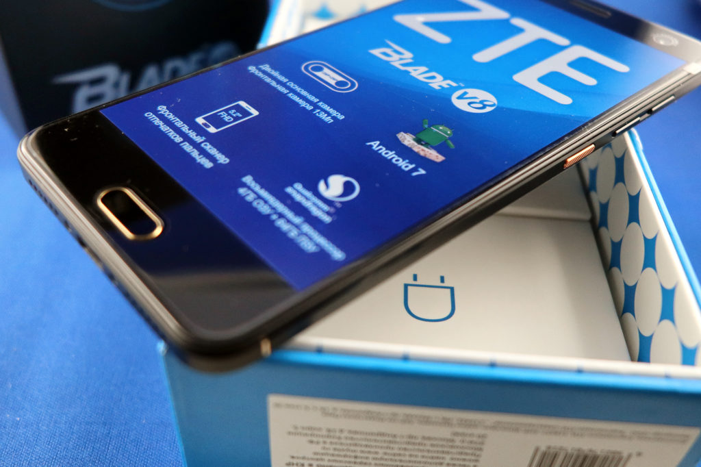 Werbung | ZTE Blade V8 64 GB Schwarz Dual SIM