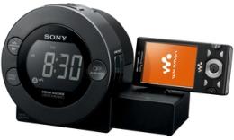 Werbung   Docking Station von Sony – Radiowecker ICF-C8WM