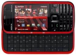 Werbung | Test: Nokia 5730 XpressMusic – Allrounder mit Musikgeschmack