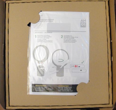 Werbung | Ausgepackt: Neueste Ventilator Technologie – Dyson Air Multiplier